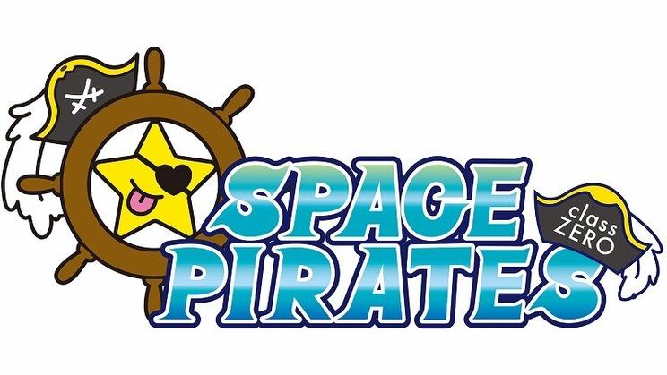 SPACE PIRATES class ZEROロゴ