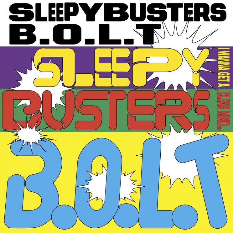 「SLEEPY BUSTERS」ジャケット