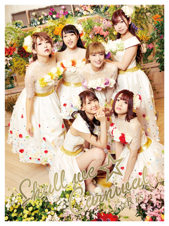 『Shall we☆Carnival』CD+Blu-ray+PHOTOBOOK盤