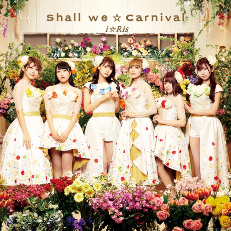 『Shall we☆Carnival』CD+Blu-ray盤
