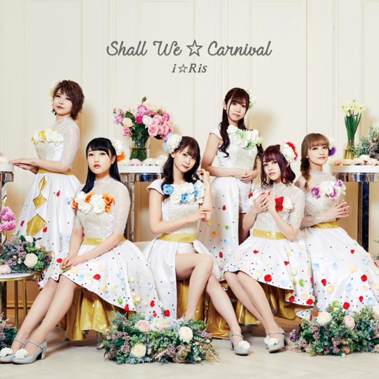 『Shall we☆Carnival』CD ONLY盤