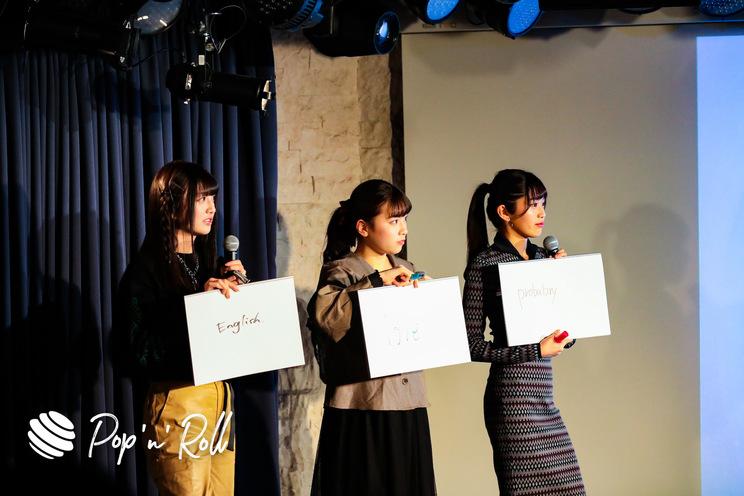 マジカル・パンチライン<沖口優奈生誕祭〜22歳の階段登る沖口はまだシンデレラ〜>Future SEVEN(2020年2月8日)