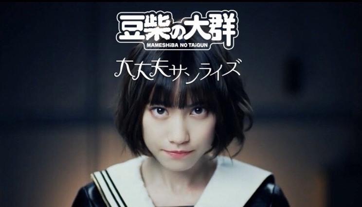 シングル「大丈夫サンライズ」MV