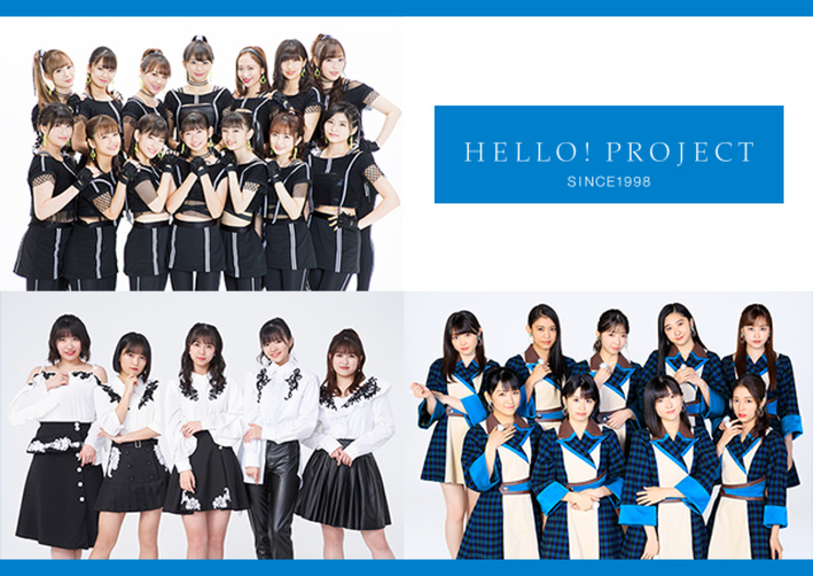 「Hello! Project Special Movie Vol.1」