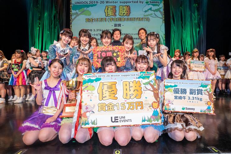 優勝:Tomboys☆(東洋大学)