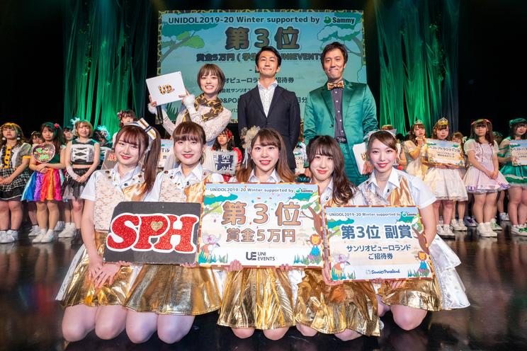 第3位:SPH mellmuse (上智大学)