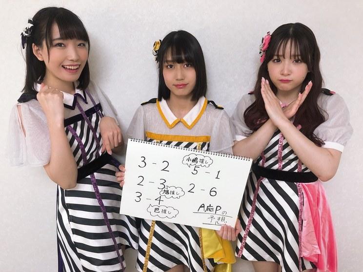 A応P<アイドルとボートレース戸田で遊ぼう!特別協賛:DMM.com>|2月16日(日)ボートレース戸田