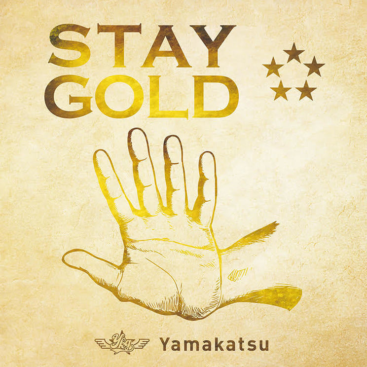 「STAY GOLD -Gold盤-」
