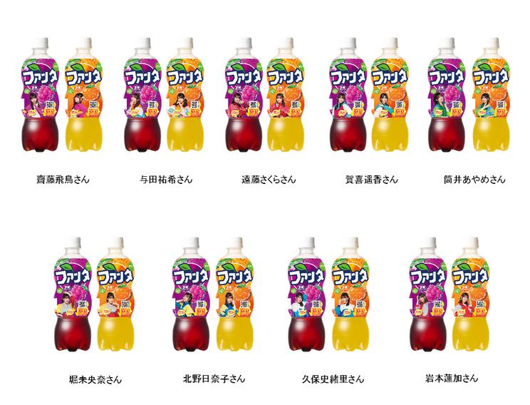 『ファンタ グレープ』、『ファンタ オレンジ』の新パッケージボトル