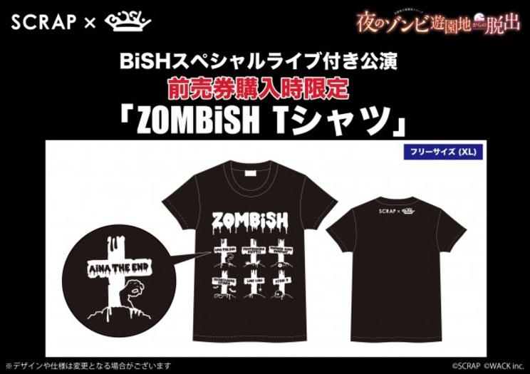ZOMBiSH Tシャツ