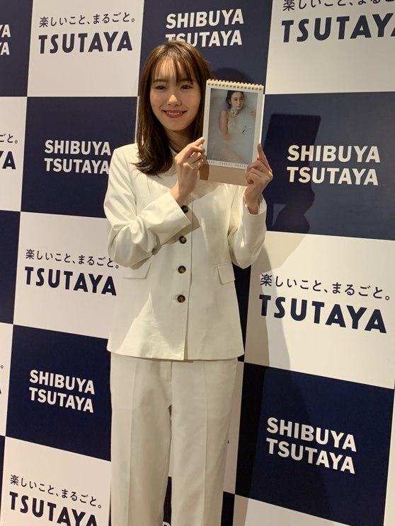 <飯豊まりえ2020.4-2021.3カレンダー発売記念イベント>(2020年2月23日)