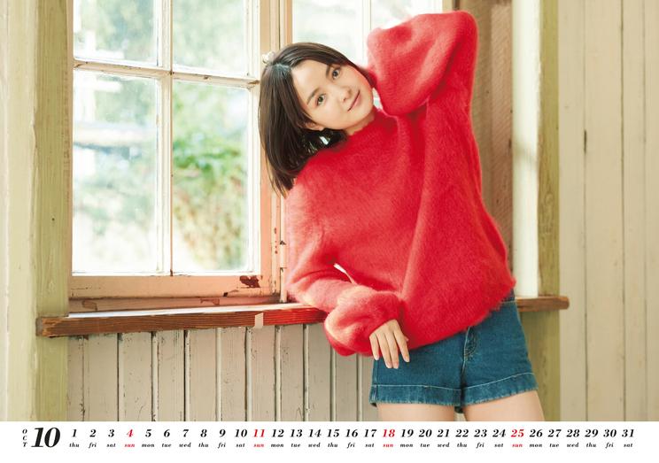 『葵わかな オフィシャルカレンダー2020.4-2021.3』収録カット(10月) ©SDP