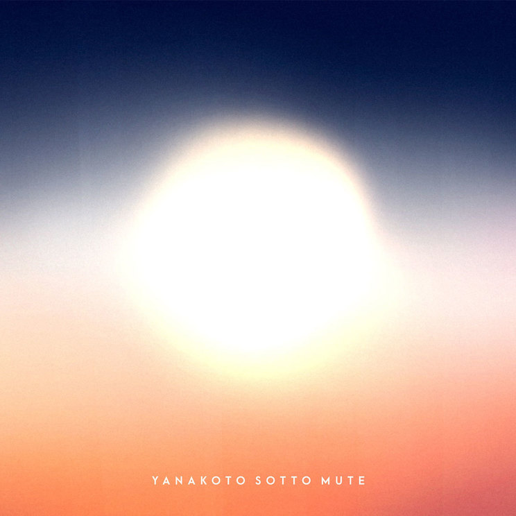 シングル「Afterglow / beyond the blue.」初回限定盤ジャケット写真