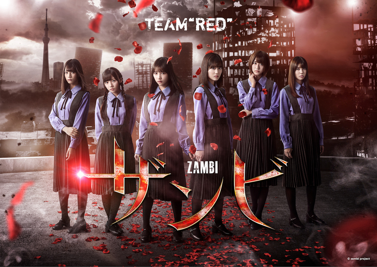 "TEAM""RED"""