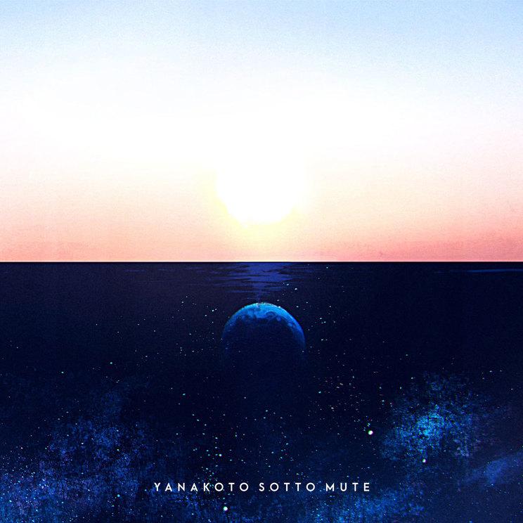シングル「Afterglow / beyond the blue.」通常盤ジャケット写真
