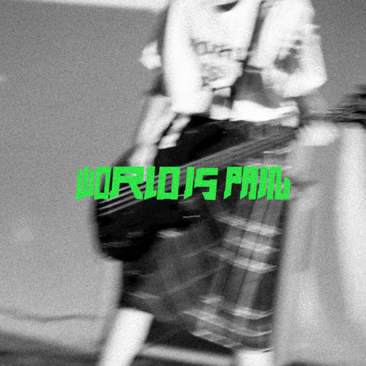 PEDRO「WORLD IS PAIN」