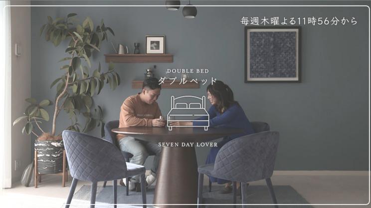 (C)︎イースト・エンタテインメント/TBS