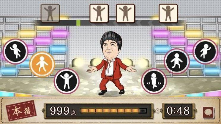 ミニゲームに挑戦(『ジンセイQUEST〜日村の大冒険〜』ゲーム画面)