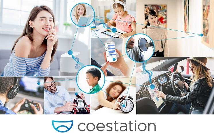 AI・音声合成技術を活用したコエステーション事業(コエステ株式会社)