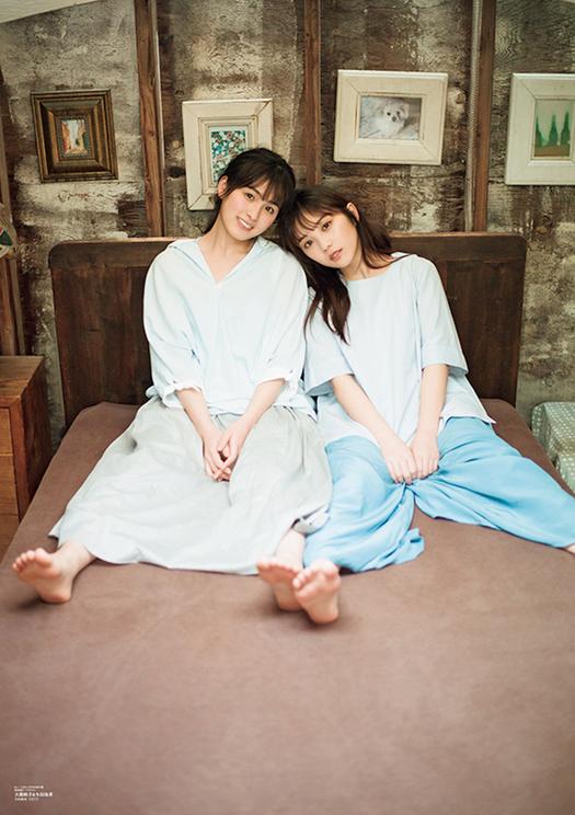 【別冊付録】大園桃子&与田祐希(乃木坂46)両面超ビッグポスター