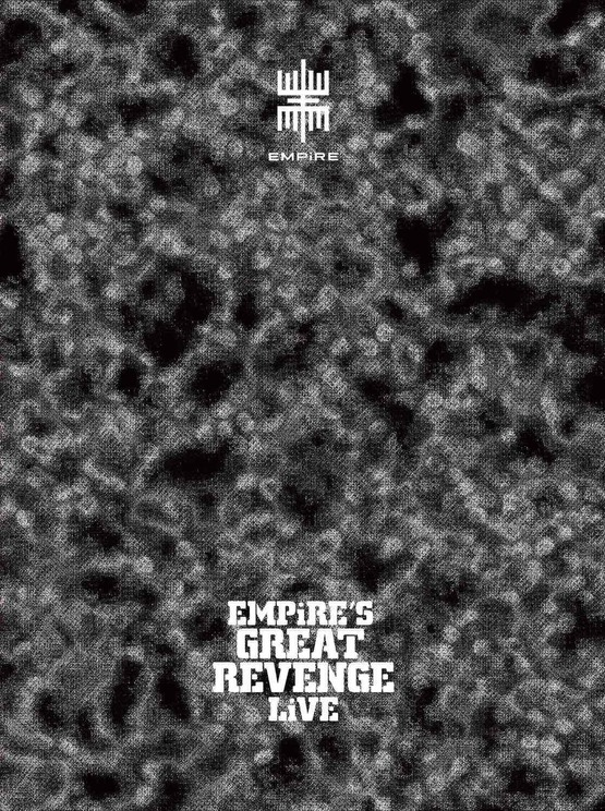 『EMPiRE'S GREAT REVENGE LiVE』初回生産限定盤[GREAT EDiTiON]