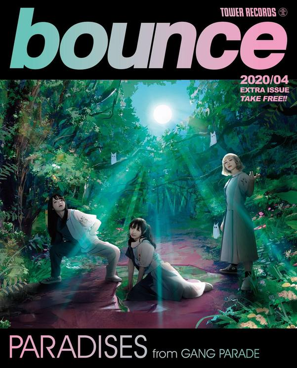 『別冊bounce』
