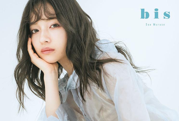 ポストカード特典 HMV &BOOKS online 村瀬紗英(NMB48)