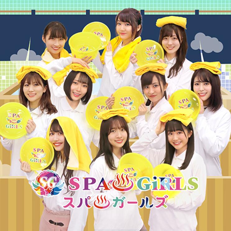 SUPER☆GiRLS公式Twitterアイコン