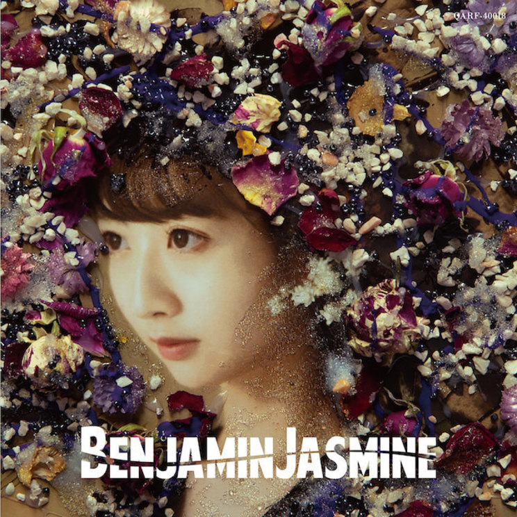 1stミニアルバム『BenjaminJasmine』浅倉うみ盤