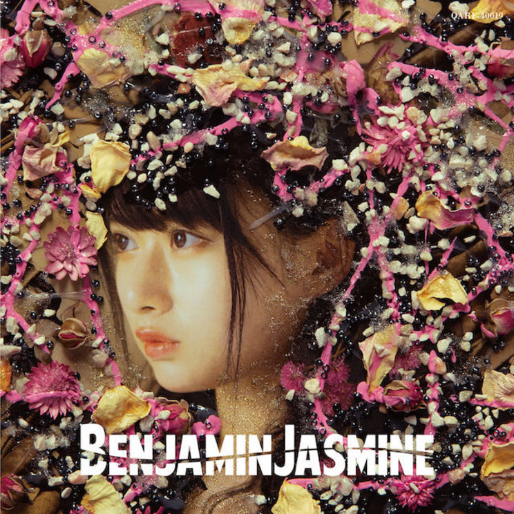 1stミニアルバム『BenjaminJasmine』吉永杏菜盤