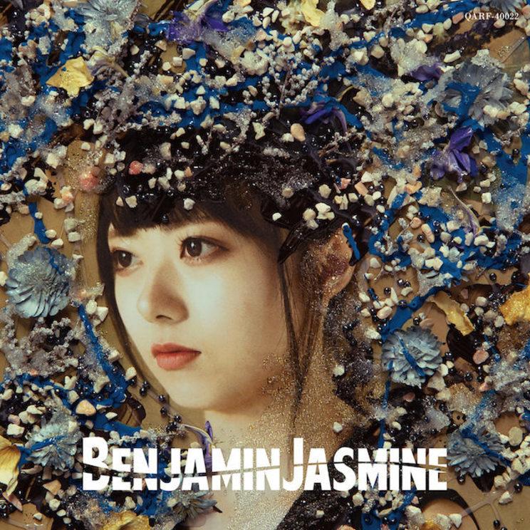 1stミニアルバム『BenjaminJasmine』高梨螢盤