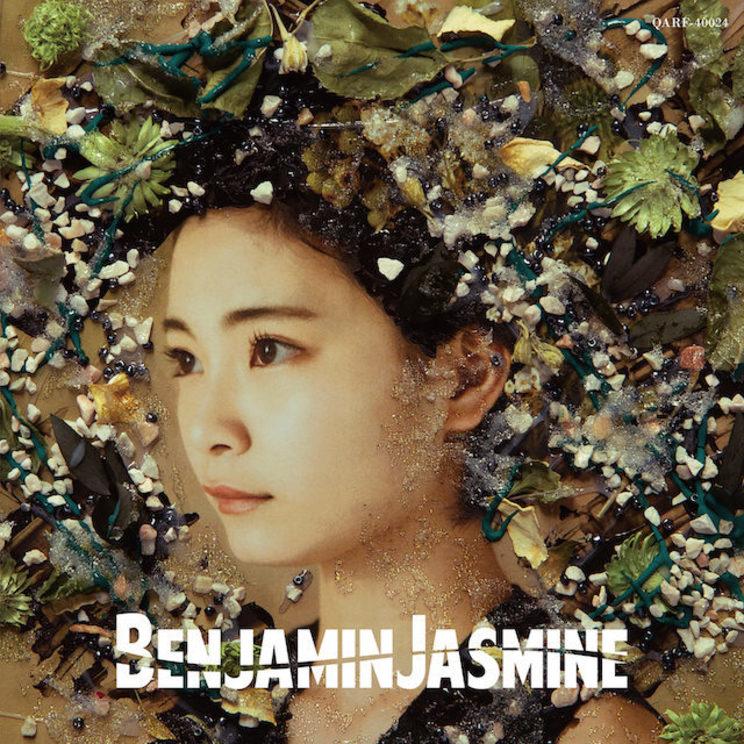 1stミニアルバム『BenjaminJasmine』日高里緒盤