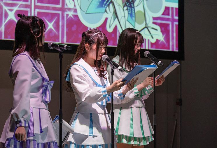 <Z/X presents SHiFT バレンタインライブ2020~みんな大好きだよ♪~>(2020年2月22日)ベルサール秋葉原