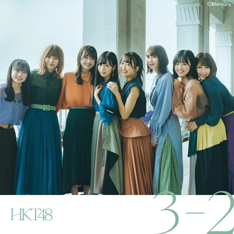 HKT48 13thシングル「3−2」[通常盤 TYPE  A](©Mercury)