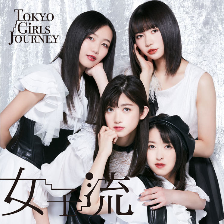 「Tokyo Girls Journey (EP) 」CD Only