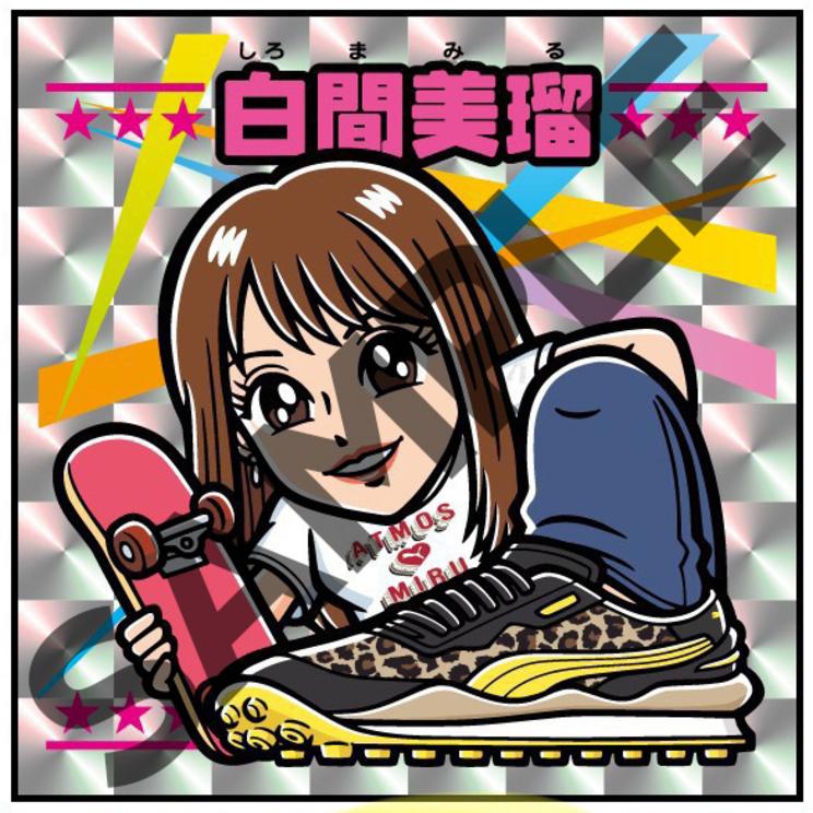 ビックリマンシール(日本限定版)