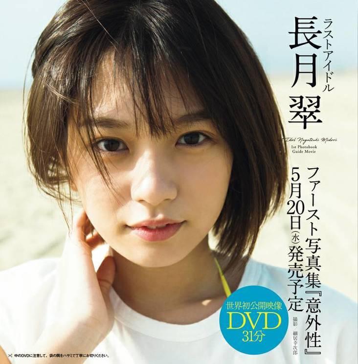 『週刊プレイボーイ』17号特別付録DVD(C)細居幸次郎/週刊プレイボーイ