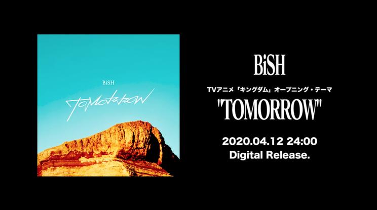 BiSH「TOMORROW」配信告知動画より