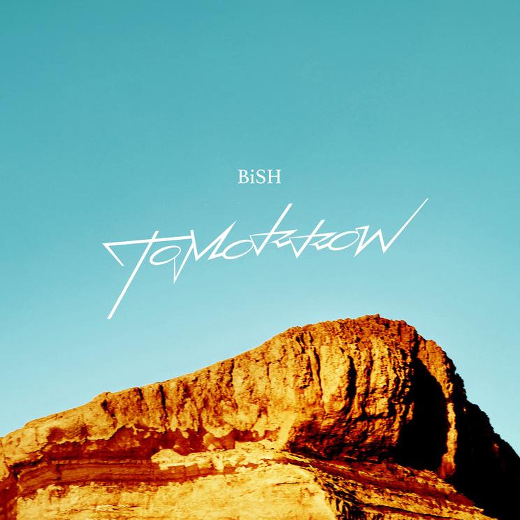 BiSH配信シングル「TOMORROW」