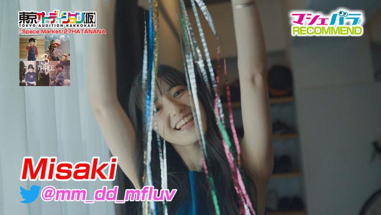 Misaki(期間中ランキング第3位)<ミス日本のゆかた2020選考オーディション>