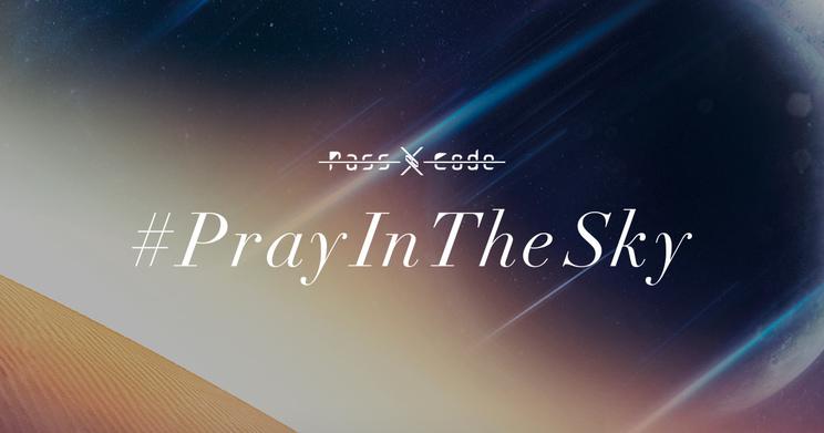 『#PrayInTheSky』