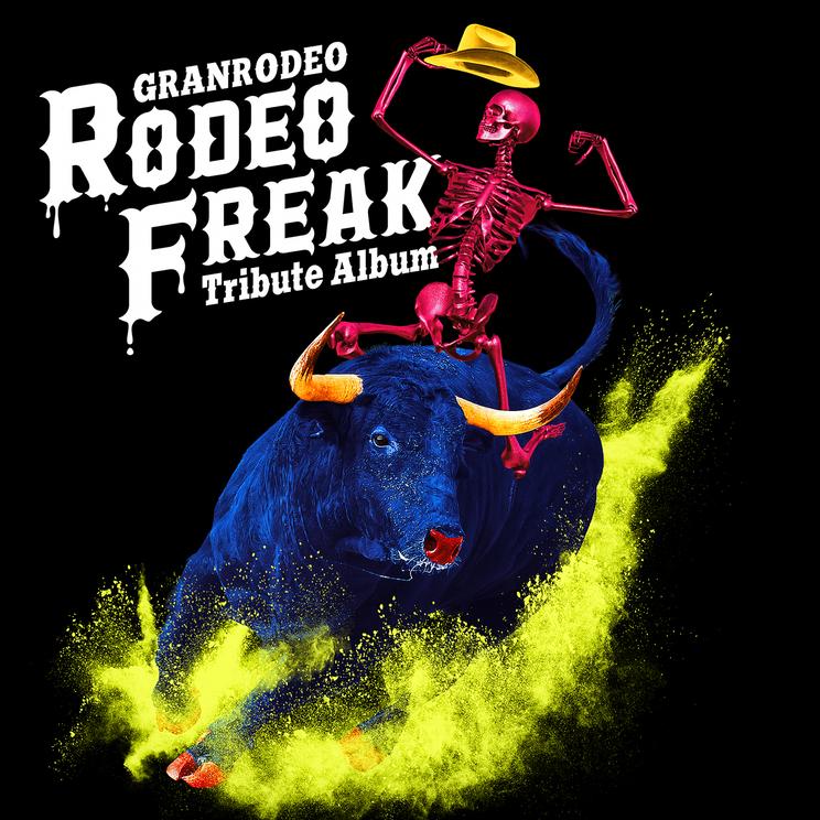 『RODEO FREAK』ジャケット