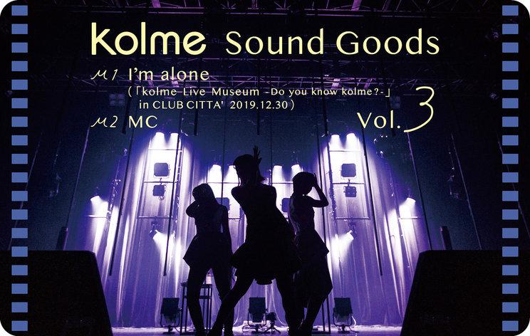 ムービーカード『kolme Sound Goods Vol.3』Type-Aジャケット