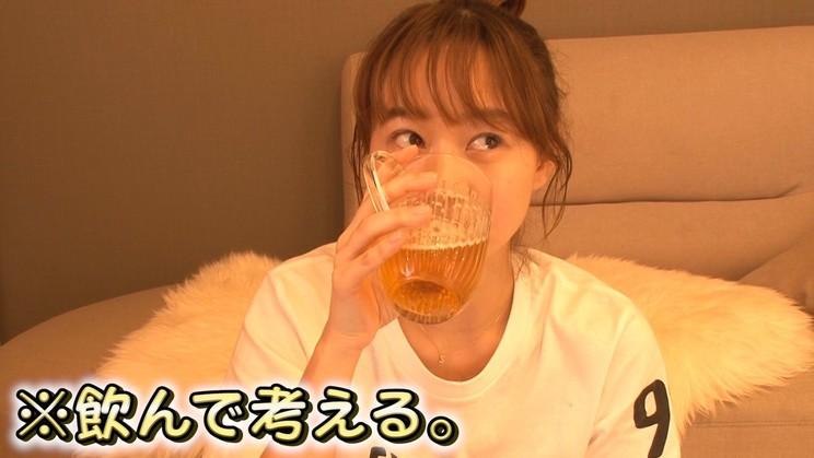 『高田秋のほろ酔い気分』より