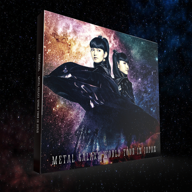 BABYMETAL THE ONE会員限定商品『METAL GALAXY WORLD TOUR IN JAPAN』