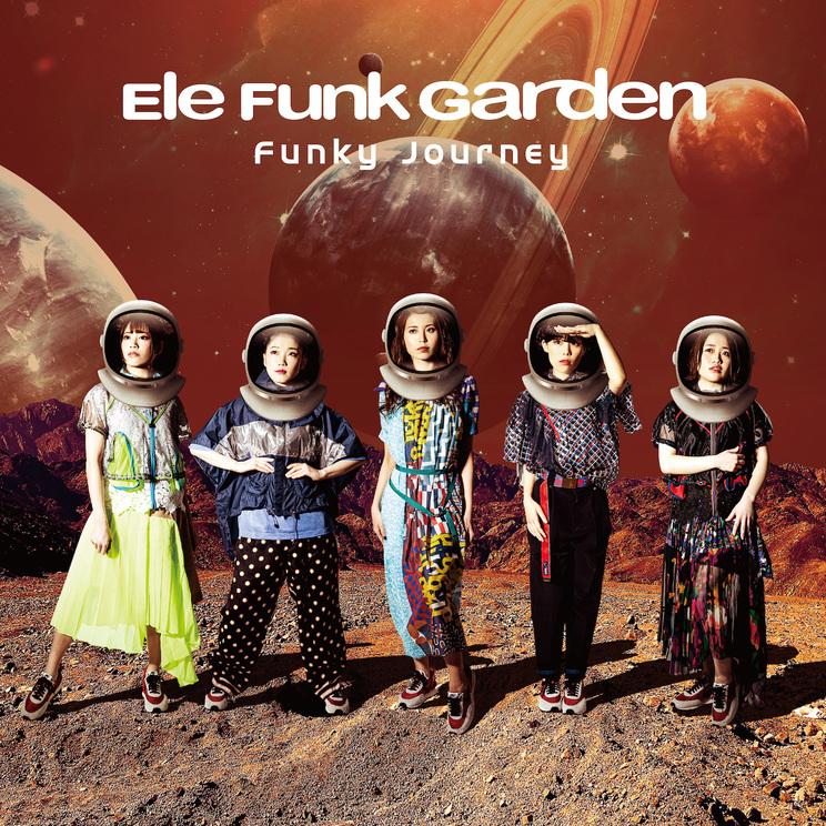 1stアルバム『Funky Journey』