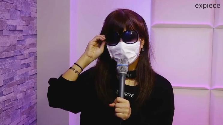 『expiece Studio LIVE生配信!!』より