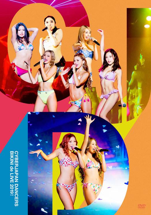 『BIKINI de LIVE 2019!』DVD