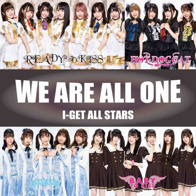 「WE ARE ALL ONE」