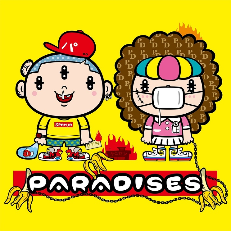 PARADISES『PARADISES』ジャケット